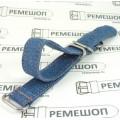Тканевый ремешок ZULU джинсовый