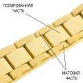 Мультисистемный браслет Stailer модель 85303 позолота