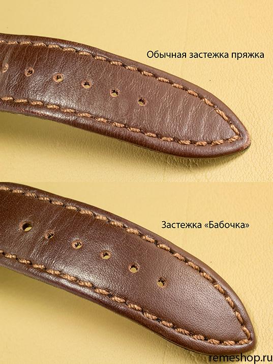 Сравнение пряжка VS застежка-бабочка