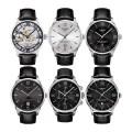 Ремешок Tissot для часов Chemin Des Tourelles, чёрный, XL, 21 мм